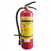 Bình bột chữa cháy BC 4kg MFZ4